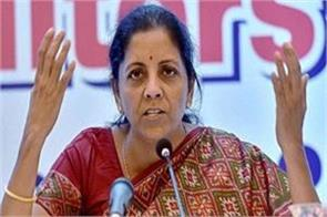 rahul rafael does not want to understand the issue nirmala sitharaman
