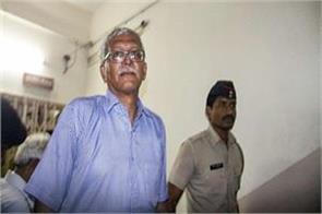 maharashtra police filed evidence against sc