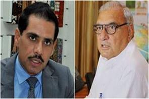 statements by bhupinder hooda and vadra on the fir case