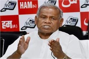 statement of jitan ram manjhi