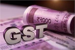 gst mop up drops to rs 93 960 cr in aug