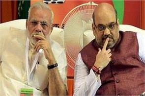 modi shah in tension cut half the ministers  tickets know this will save