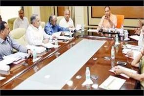 yogi cabinet approves ganga bridge in assembly constituency of raja bhaiya