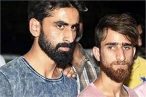 special cell of delhi police arrested isjk 2 terrorists