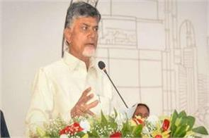 naidu can dissolve the andhra pradesh assembly for elections with telangana