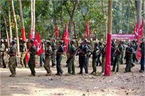 bjp s training manual maoism forcibly converted to conversion