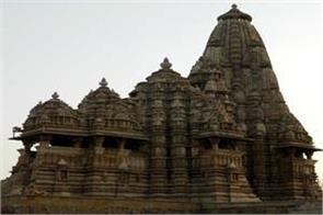 the city of ancient temples is khajuraho therefore trained