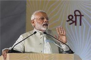 pm modi lays foundation of iicc