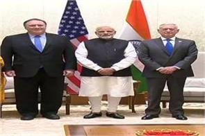 us foreign and defense ministers meeting with pm