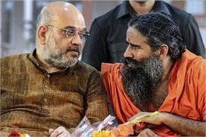 baba ramdev gets bjp together