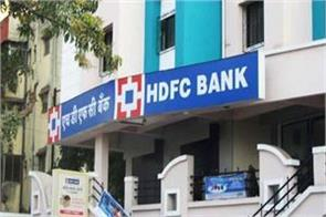 hdfc bank sends 250 summons via whatsapp e mail to customers