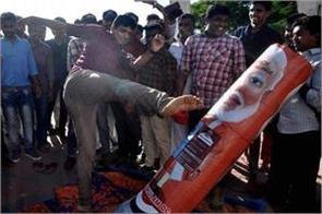 punch modi challenge modi s picture put on punching bag in kerala