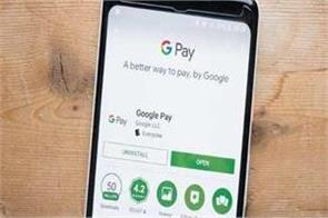google ready to accept rbi rules for payment service