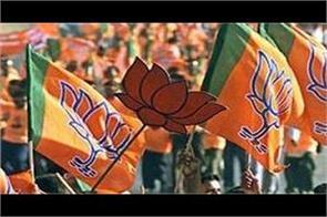 bjp leader pawan sethi made bjp vice president of kapurthala district