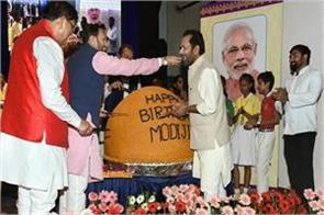 568 kg of laddu was made on the birthday of the prime minister