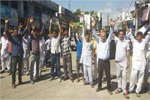 protest against water supply in kathua
