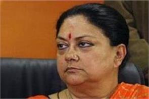 ips wife will fight against vasundhara raje