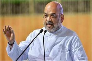 delhiites are deprived of ayushman bharat yojna shah
