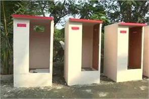 cag not less than 30 per cent toilet in 8 districts of gujarat
