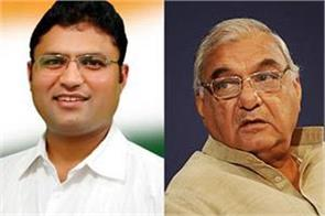 congress says hooda and tanwar will be together in women rights rally