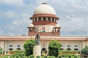 states and the high court on pending cases against the leaders sc