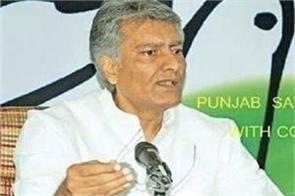 punjabis refused akali dal bjp and aap jakhar