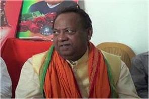 bjp mp demanded to form  male commission