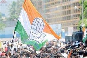 congress invites bharat bandh against rising prices of petrol and diesel