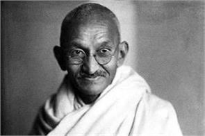 on the 150th birth anniversary of mahatma gandhi  musayara