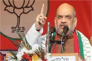 amit shah will launch campaign in chhattisgarh tomorrow