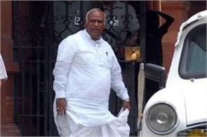 kharge tells bjp about the tangle