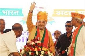 shah s mantra given to workers