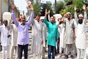 protest in kathua on water and electricity scarcity