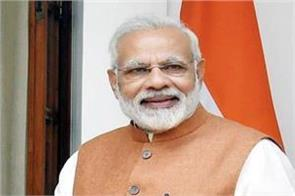 pm modi s victory will be a special yagna in navaratri for 10 days