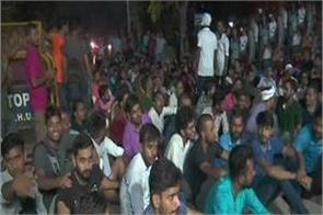 bhu violence dormitory dormant between stressful peace