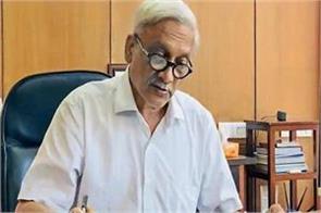 bjp leaders refuse to change leadership in goa