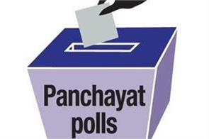 panchayat election can change the destiny of samba