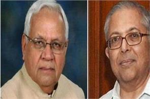 nominated vice president of punjab kesari group editor vijay chopra pti