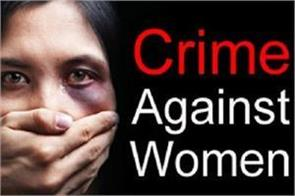 three times exceeded cases more than last four years in women crimes