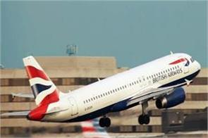 british airways flight from delhi oil finish gatwick instead of london