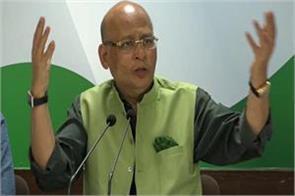 congress has told  skil india  to modi  scam india