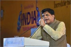 union minister in indian tourism mart cleanliness boosts tourism