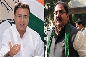 inld doing haryana close tomorrow congress shutting down india