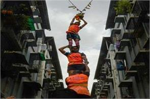 mumbai dahi handi celebrates dhan on janmashtami