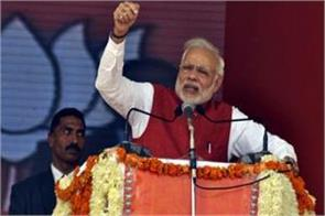 pm to inaugurate fertilizer plant in odisha