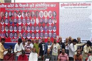 for the dead soul of mps will be organized on 25th september thirteenth