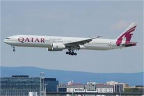 qatar plans to set up airline in india