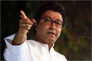 congress joins mns in close proximity to shiv sena