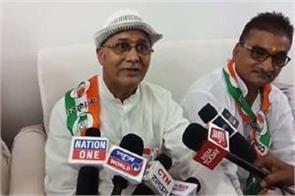 former ias in politics thamma congress hand