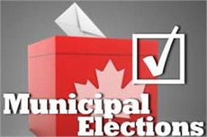 nomination starts for muncipial elections